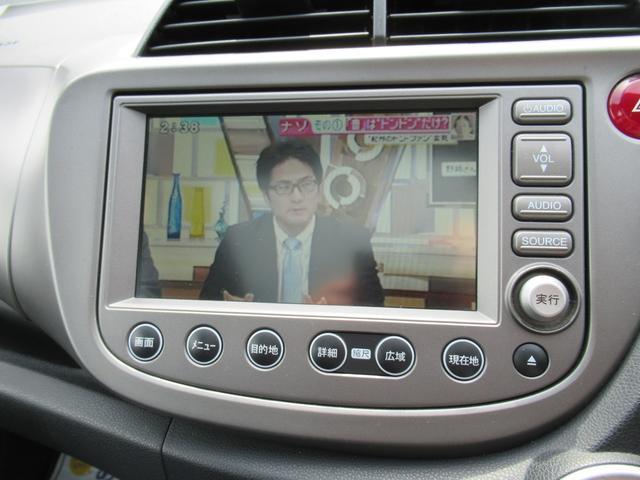 ホンダ フィット L1年保証付スカイルーフHDDナビTVBカメラ
