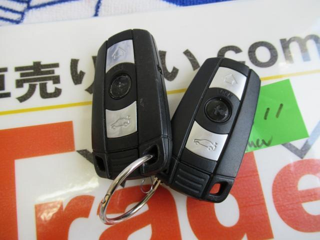 320iMスポーツパッケージプッシュS新品バッテリー交換(8枚目)