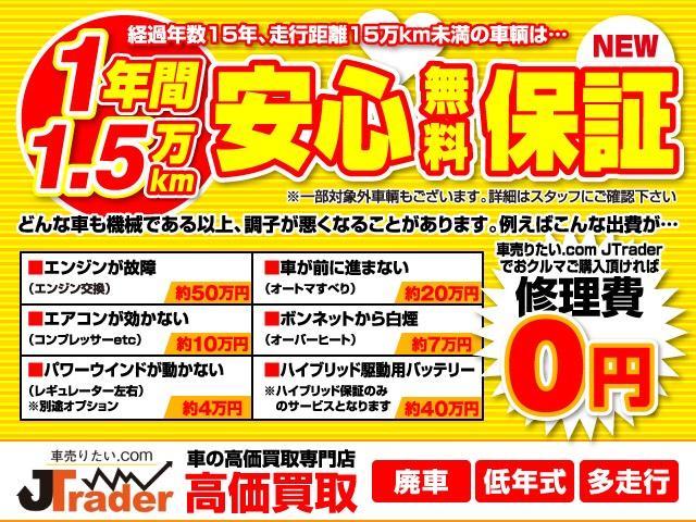 RS 1年保証付きHDDナビ地デジTVBカメスマートキETC(2枚目)