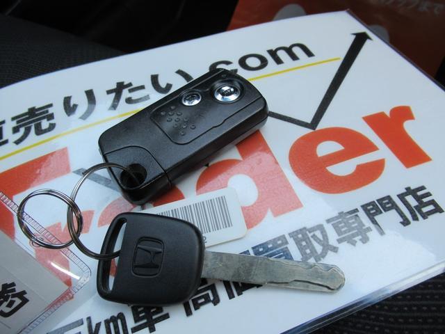 RS 1年保証付きHDDナビ地デジTVBカメスマートキETC(11枚目)