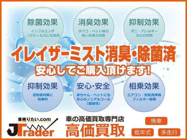 ■専用消臭機器「イレイザーミスト」にて車内消臭を行っております!