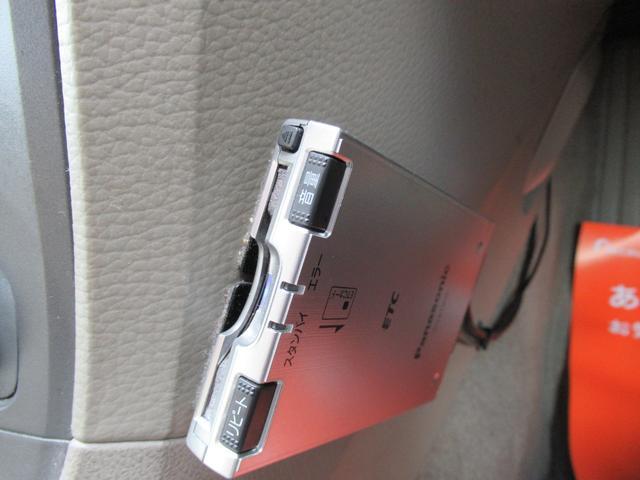4WDターボハーフレザーS社外SDナビバックカメラフルセグ(10枚目)