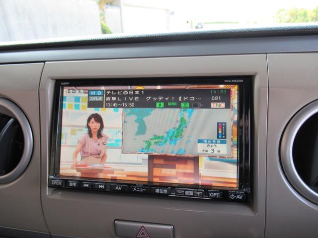 G 1年保証 SDナビ 地デジTV プッシュスタート スマートキー2個 HID 当社ユーザー買取入庫(10枚目)