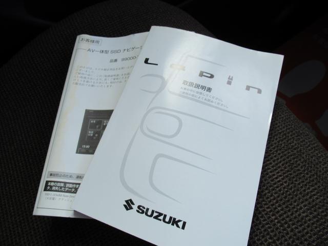 G 1年保証 SDナビ 地デジTV プッシュスタート スマートキー2個 HID 当社ユーザー買取入庫(13枚目)