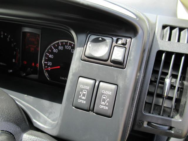 ■両側オートスライドドアとなります!運転席よりボタンひとつで開閉可能です!
