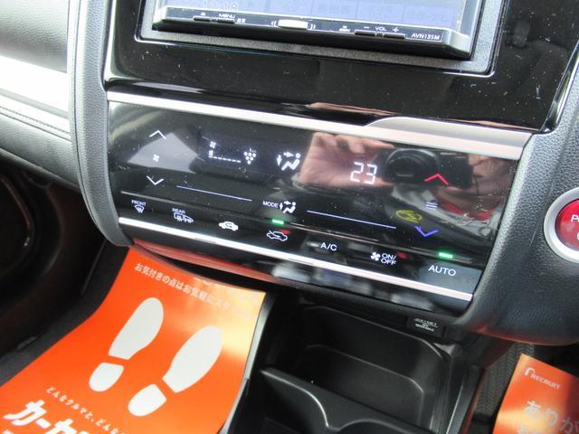 Lパッケージ 1年保証 ワンオーナー ユーザー買取 純正メモリーナビ 地デジTV バックカメラ LED ETC スマートキー2個(13枚目)