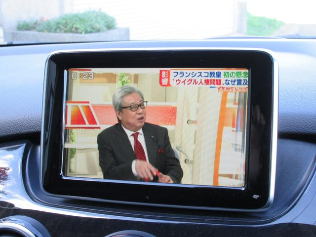 ■純正HDDナビです!フルセグTVご視聴可能です!