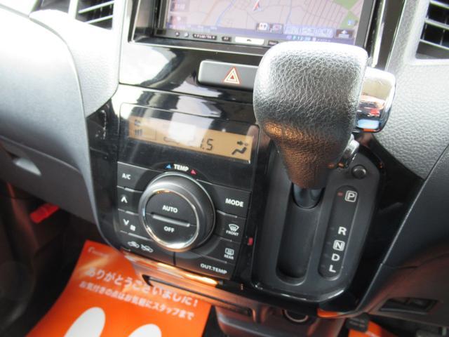 TS ターボ 1年保証付 両側オートスライドドア HDDナビ バックカメラ スマートキー HID 純正アルミ(13枚目)