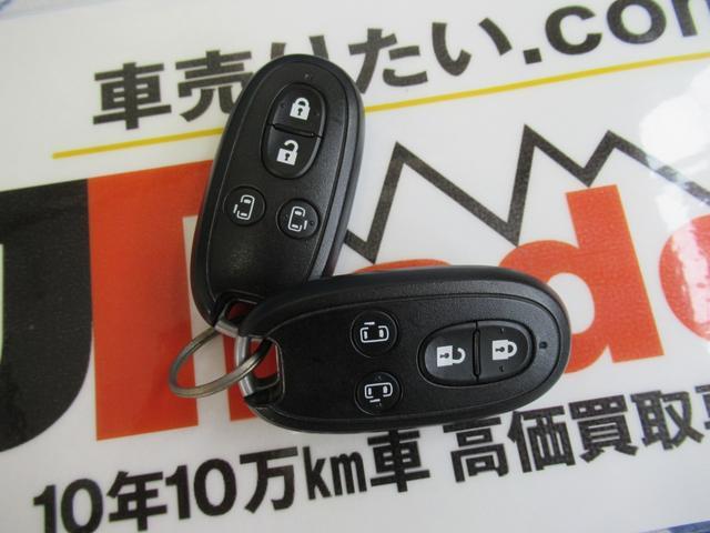 TS ターボ 1年保証付 両側オートスライドドア HDDナビ バックカメラ スマートキー HID 純正アルミ(18枚目)