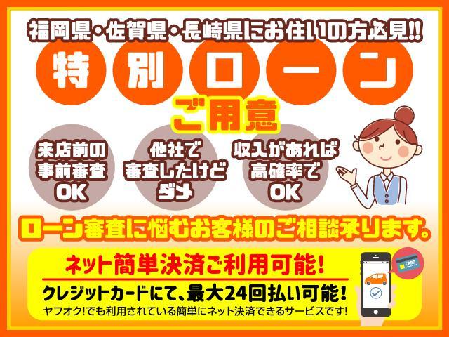 S 1年保証 純正メモリーナビ 地デジTV DVD再生 キーレス&スペアキー ETC(3枚目)