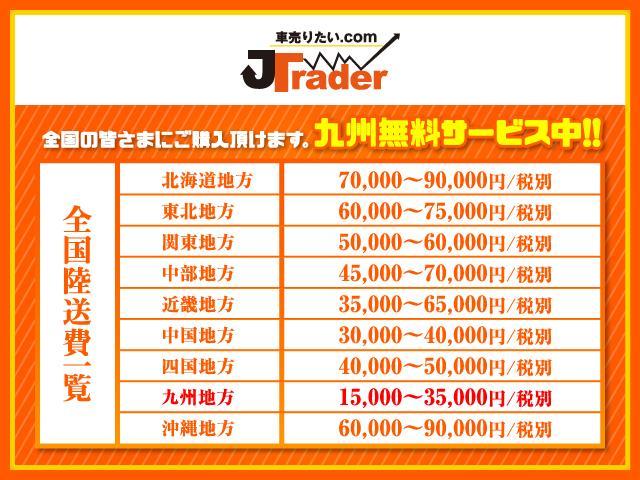 S 1年保証 純正メモリーナビ 地デジTV DVD再生 キーレス&スペアキー ETC(5枚目)
