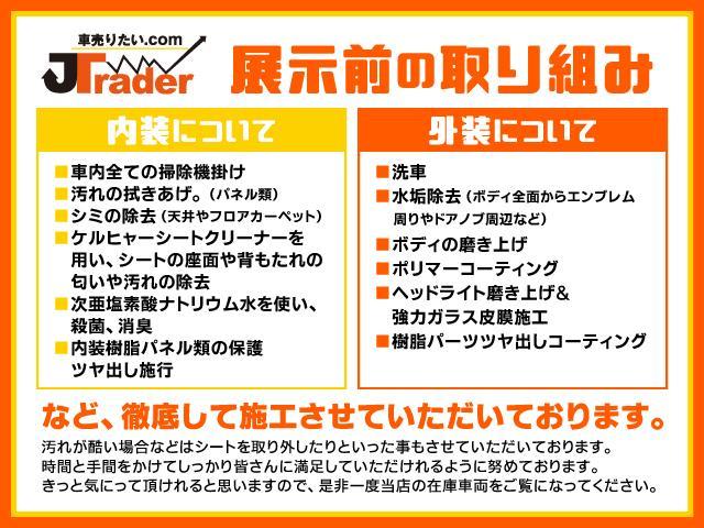 S 1年保証 純正メモリーナビ 地デジTV DVD再生 キーレス&スペアキー ETC(6枚目)