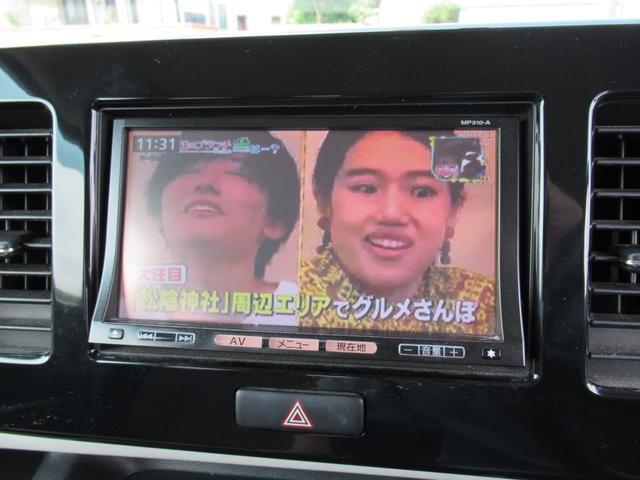 S 1年保証 純正メモリーナビ 地デジTV DVD再生 キーレス&スペアキー ETC(10枚目)