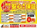 G 1年保証 SDナビ 地デジTV プッシュスタート スマートキー2個 HID 当社ユーザー買取入庫(2枚目)