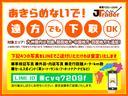 ■自走にてご納車にお伺いできるエリア(西日本)のユーザー様必見!遠方下取り可能です!現在お乗りのお車を新たなお車の資金の足しにすることが可能です!買取店ならではの金額をお付け致します!是非、ご相談を!