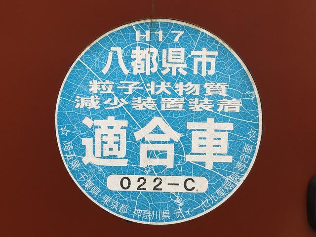 積載車 6速MT ETC ラジコンウィンチ付 HDDナビ(12枚目)
