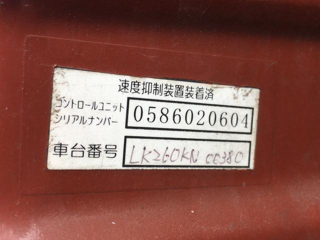 積載車 6速MT ETC ラジコンウィンチ付 HDDナビ(13枚目)