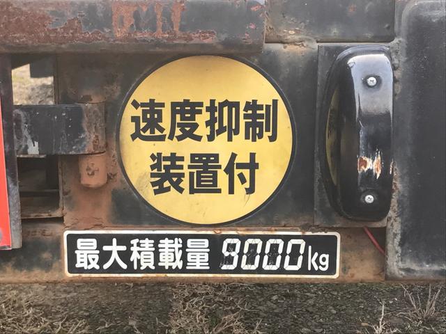 「その他」「コンドル」「トラック」「長崎県」の中古車8