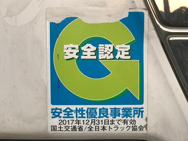 「その他」「コンドル」「トラック」「長崎県」の中古車15