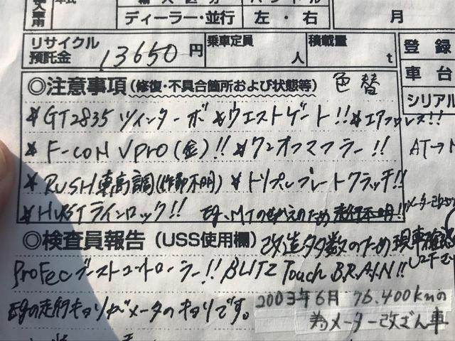 「トヨタ」「アリスト」「セダン」「長崎県」の中古車38
