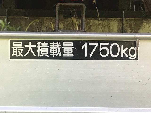 「その他」「ファイター」「トラック」「長崎県」の中古車8