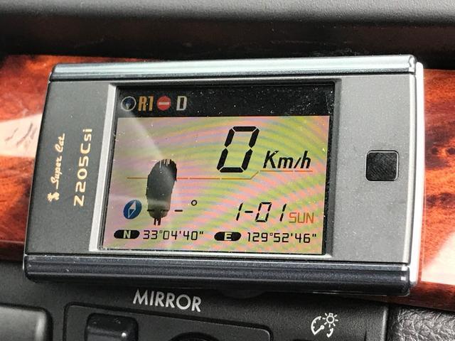 「スバル」「レガシィB4」「セダン」「長崎県」の中古車31