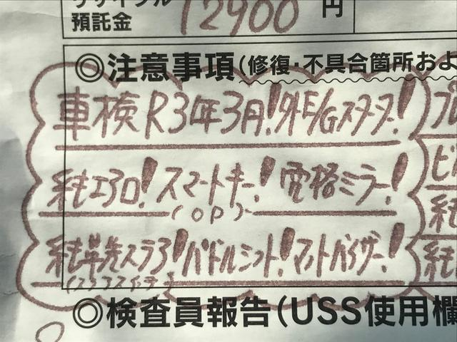 「三菱」「ランサーエボリューション」「セダン」「長崎県」の中古車42