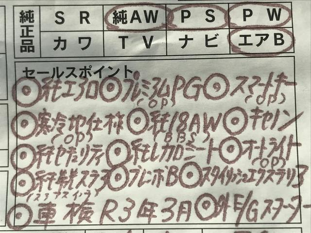 「三菱」「ランサーエボリューション」「セダン」「長崎県」の中古車44