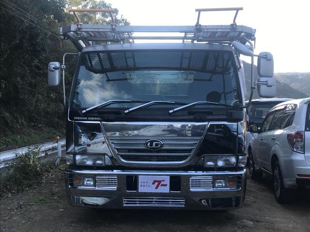 「その他」「コンドル」「トラック」「長崎県」の中古車2
