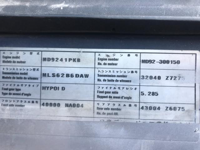 「その他」「コンドル」「トラック」「長崎県」の中古車17