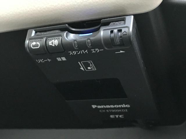 J 保証付 ホイールキャップ有 衝突被害軽減ブレーキ キーレス CDオーディオ ETC ベンチシート 電動格納ミラー 運転席エアバッグ 助手席エアバッグ 横滑り防止システム ABS インパネCVT(27枚目)