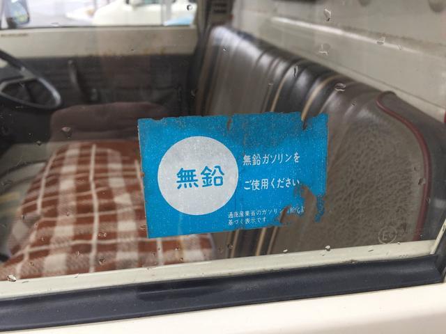 「マツダ」「ポーターキャブ」「トラック」「福岡県」の中古車18