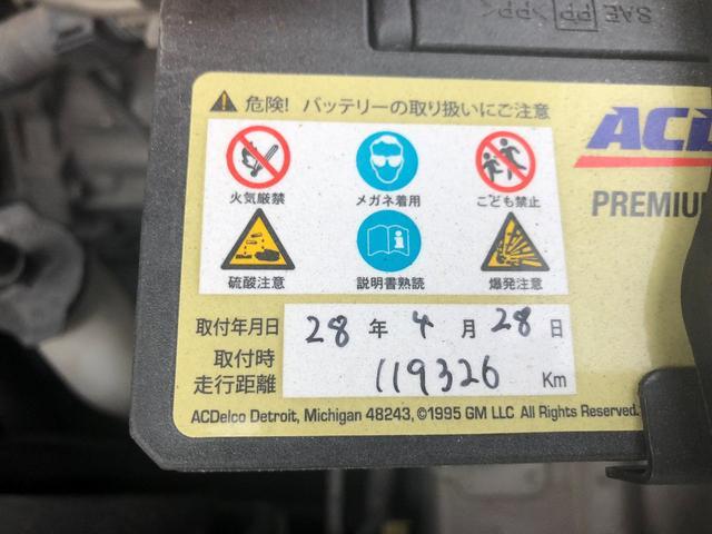 「トヨタ」「カローラ」「セダン」「福岡県」の中古車29