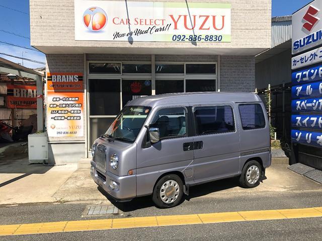 「スバル」「ディアスワゴン」「コンパクトカー」「福岡県」の中古車5