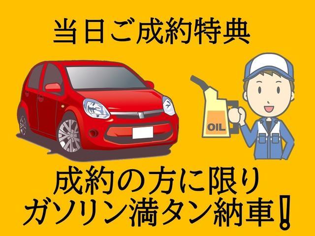 「スバル」「ディアスワゴン」「コンパクトカー」「福岡県」の中古車29
