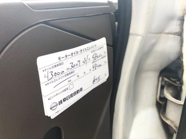 「ホンダ」「アクティトラック」「トラック」「福岡県」の中古車22