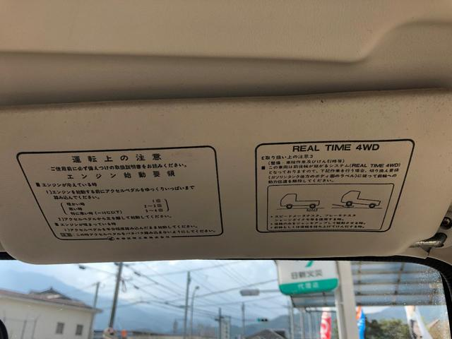「ホンダ」「アクティトラック」「トラック」「福岡県」の中古車25
