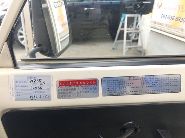 「三菱」「ミニキャブトラック」「トラック」「福岡県」の中古車15
