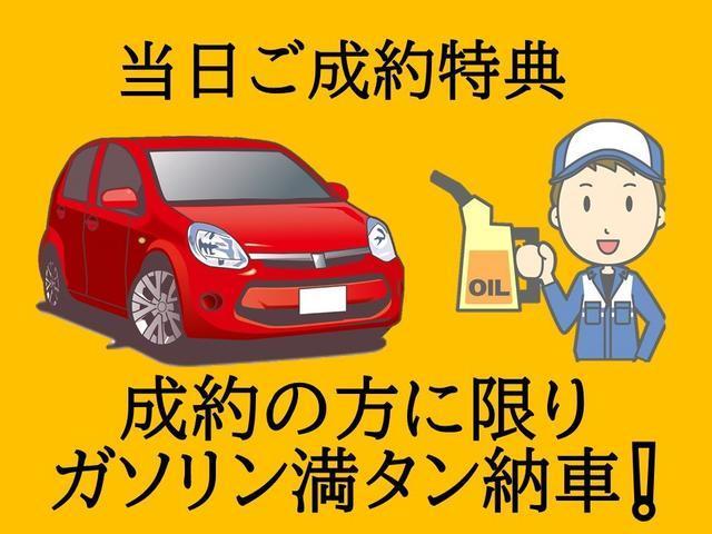 「三菱」「ミニキャブトラック」「トラック」「福岡県」の中古車35