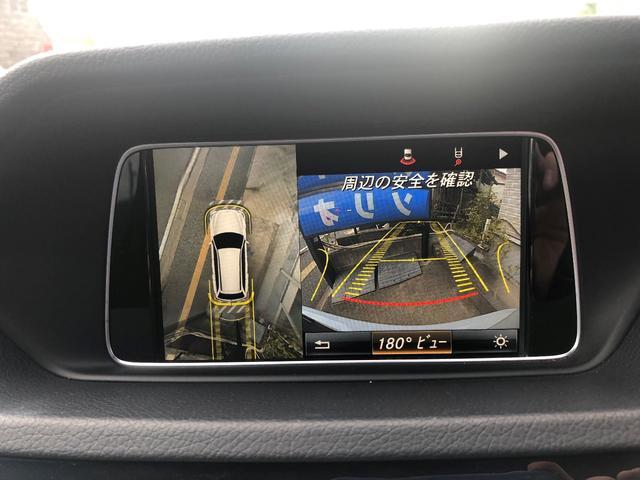 360°カメラ!フロントカメラ!