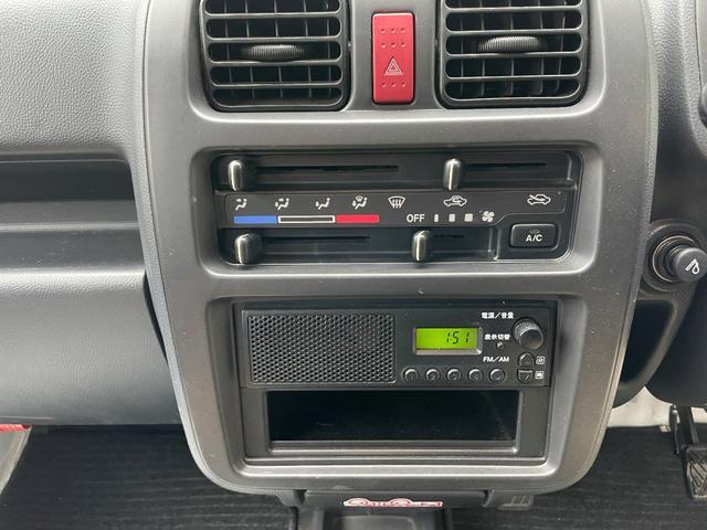 エアコン!ラジオ付き!