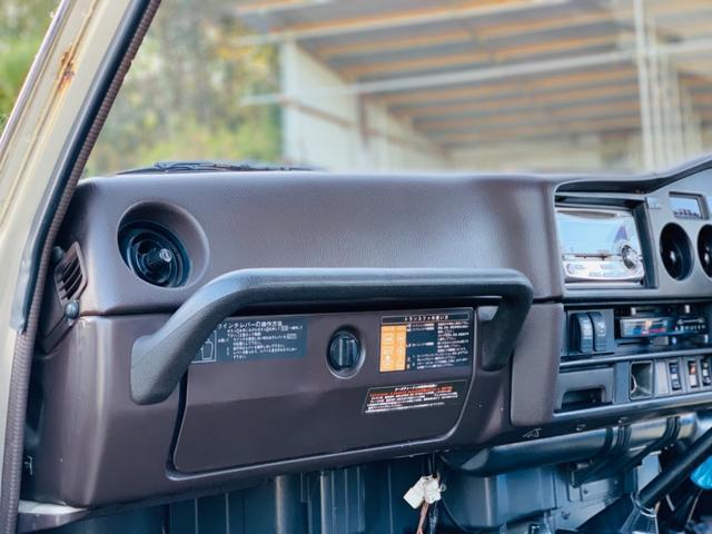 「トヨタ」「ランドクルーザー60」「SUV・クロカン」「福岡県」の中古車24