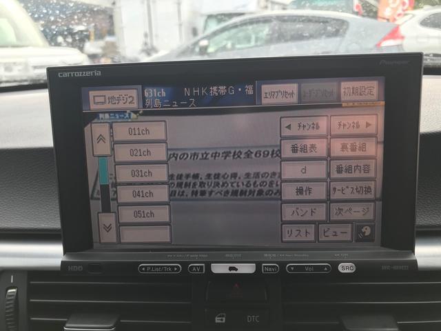 320iツーリング TV ナビ AW ETC AC オーディオ付 AT スマートキー HID パワーウィンドウ パワーシート(4枚目)
