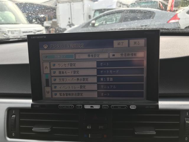 320iツーリング TV ナビ AW ETC AC オーディオ付 AT スマートキー HID パワーウィンドウ パワーシート(5枚目)