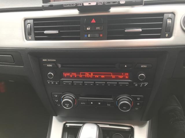 320iツーリング TV ナビ AW ETC AC オーディオ付 AT スマートキー HID パワーウィンドウ パワーシート(9枚目)
