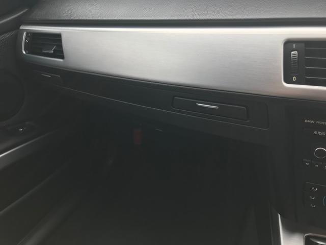 320iツーリング TV ナビ AW ETC AC オーディオ付 AT スマートキー HID パワーウィンドウ パワーシート(20枚目)