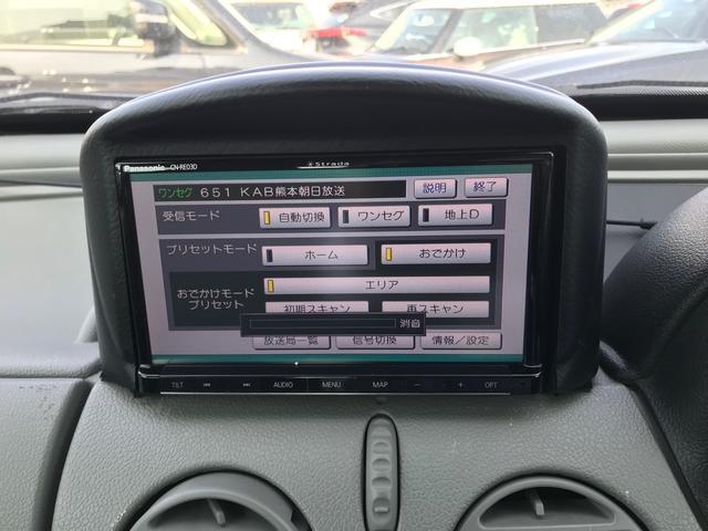 1.6 メモリーナビ フルセグTV CD ABS パワステ エアバッグ サイドエアバッグ(17枚目)