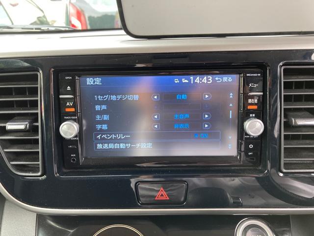 ハイウェイスター X メモリーナビ フルセグTV 全周囲モニター AC ETC ABS DVD キーレス(3枚目)