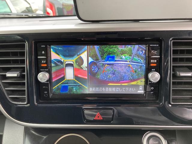 ハイウェイスター X メモリーナビ フルセグTV 全周囲モニター AC ETC ABS DVD キーレス(5枚目)