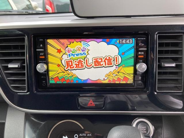 ハイウェイスター X メモリーナビ フルセグTV 全周囲モニター AC ETC ABS DVD キーレス(6枚目)